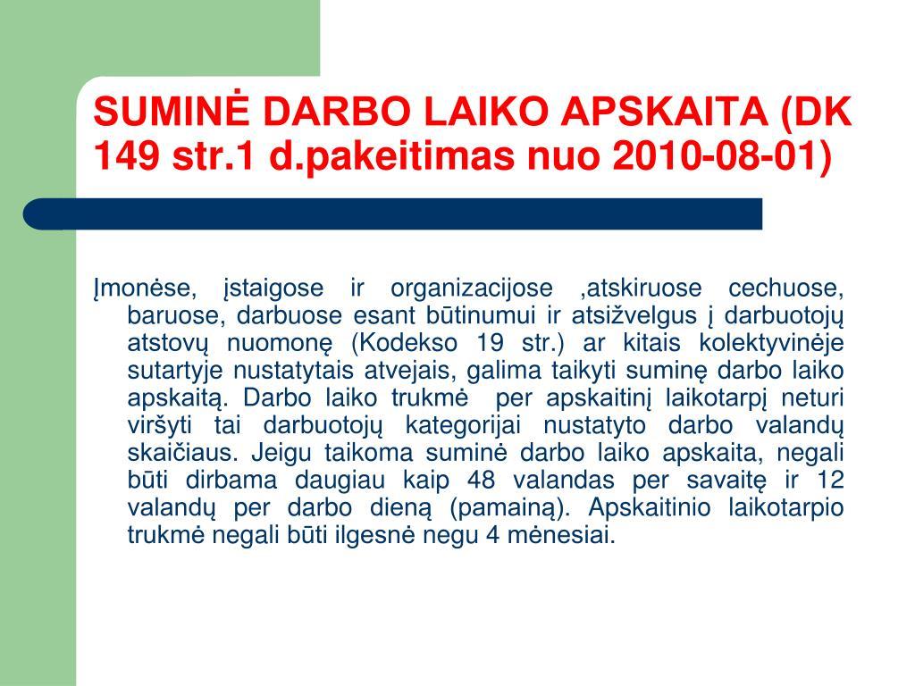 SUMINĖ DARBO LAIKO APSKAITA (DK 149 str.1 d.pakeitimas nuo 2010-08-01)