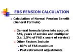 ers pension calculation