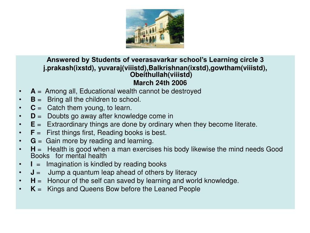 Answered by Students of veerasavarkar school's Learning circle 3