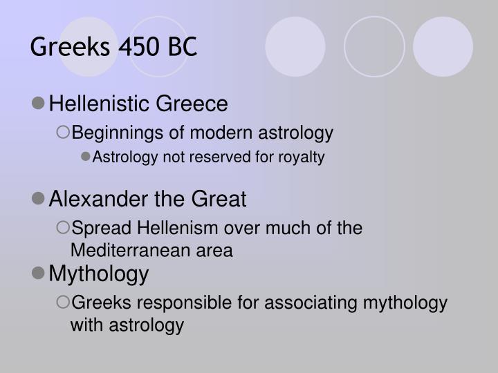 Greeks 450 BC