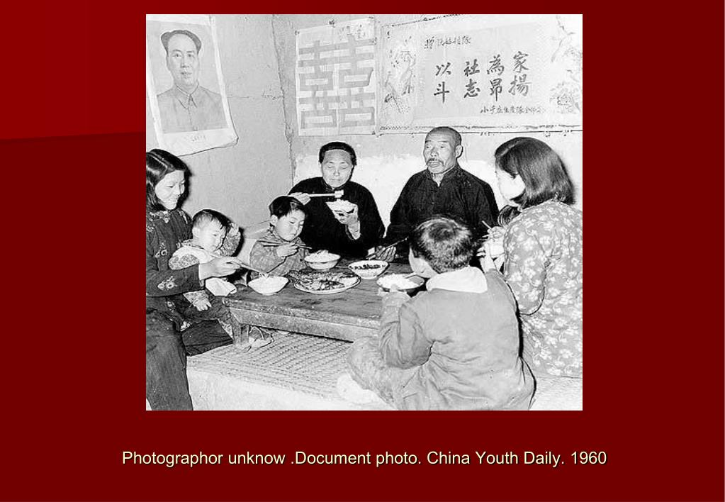 Photographor unknow .Document photo. China Youth Daily. 1960