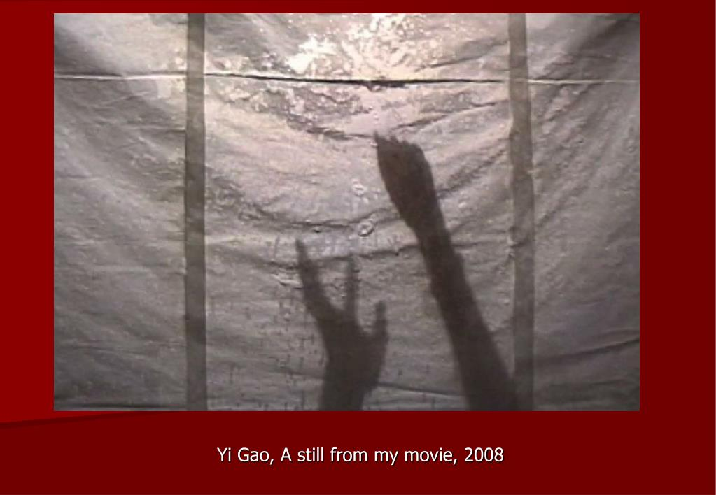 Yi Gao, A still from my movie, 2008