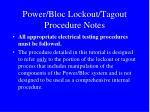 power bloc lockout tagout procedure notes