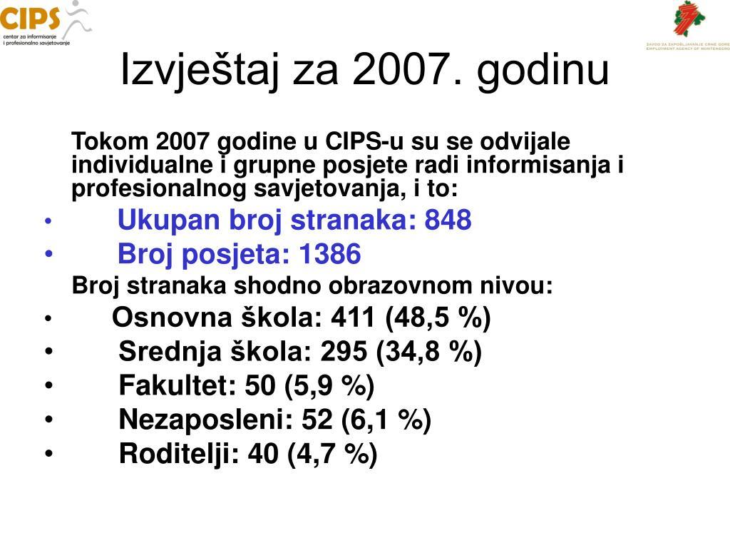 Izvještaj za 2007. godinu