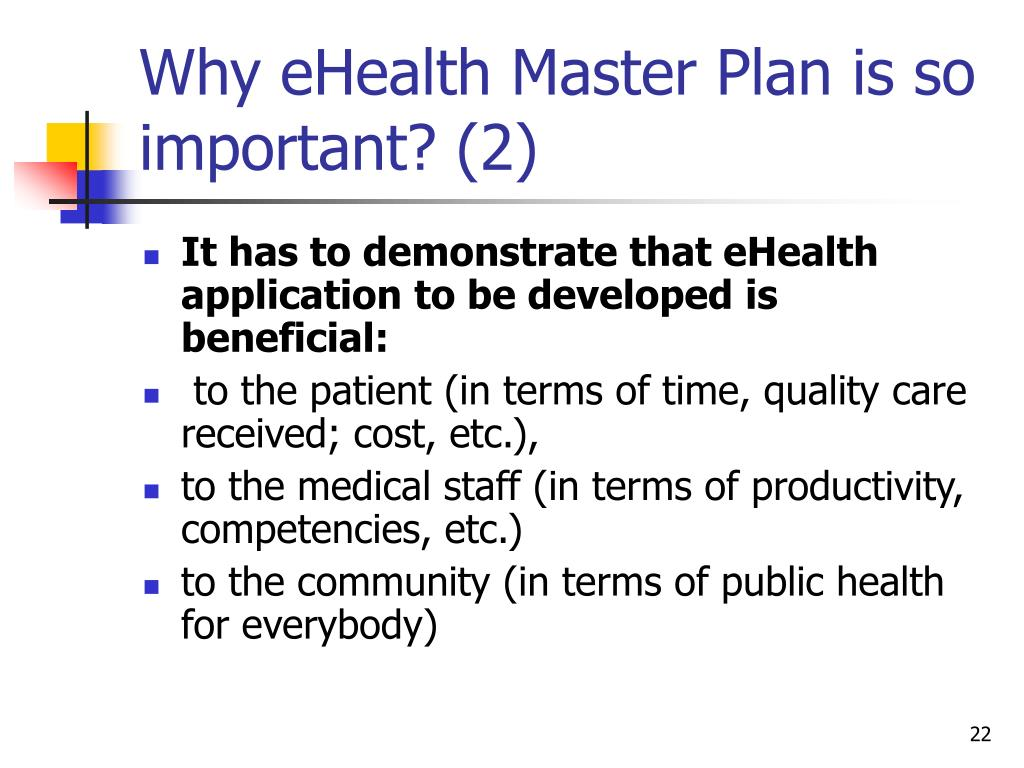 Why eHealth Master Plan is so important? (2)