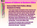 causes of failures in business ethics142