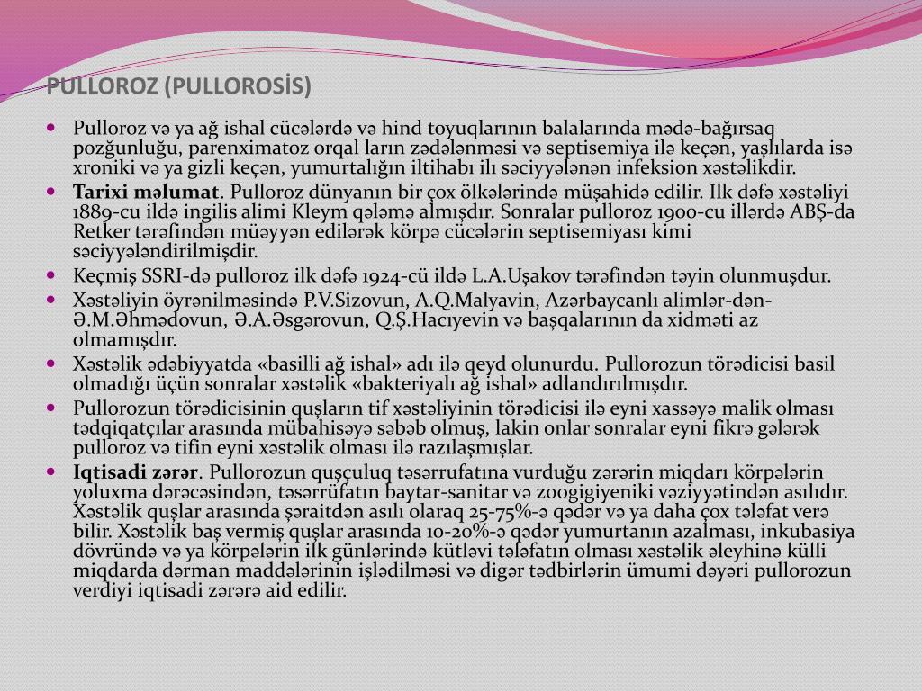 PULLOROZ (PULLOROSİS)