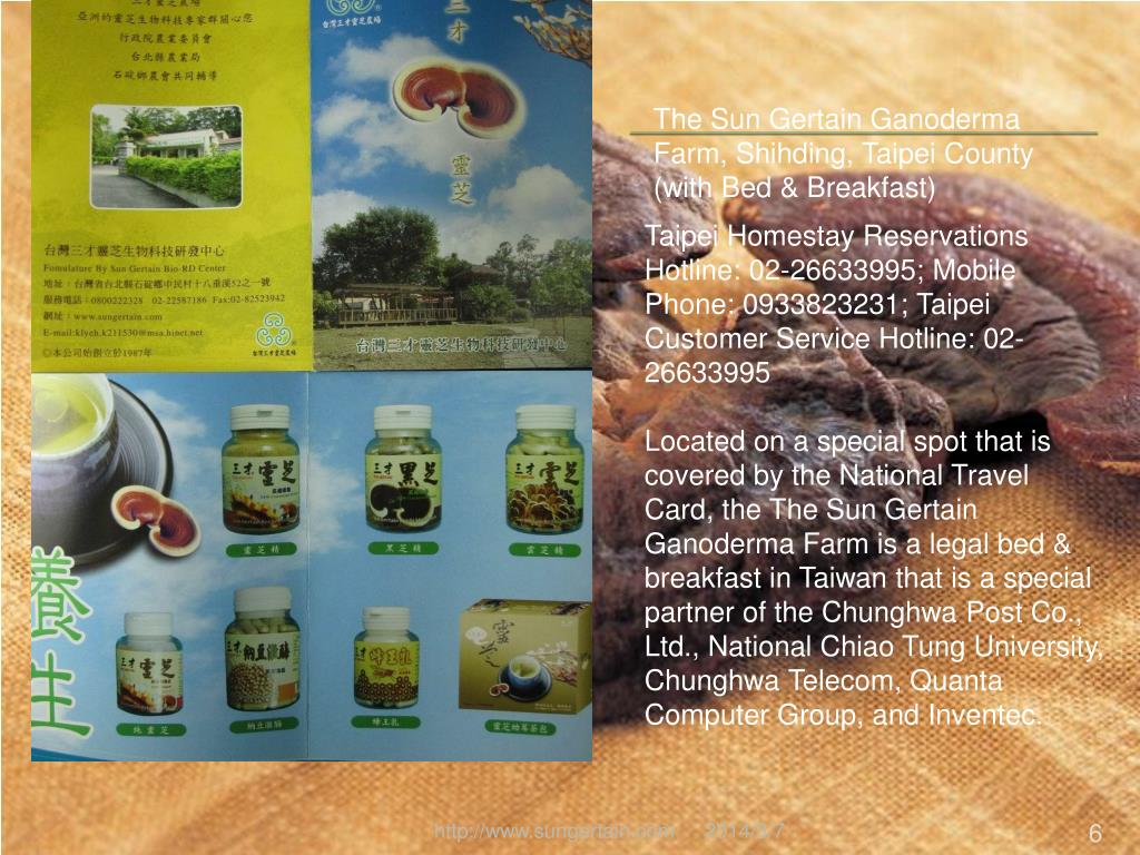 The Sun Gertain Ganoderma Farm, Shihding, Taipei County (with Bed & Breakfast)