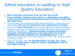 gifted education is leading in high quality education