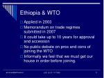 ethiopia wto