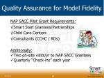 quality assurance for model fidelity