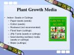 plant growth media