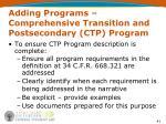 adding programs comprehensive transition and postsecondary ctp program41