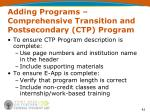adding programs comprehensive transition and postsecondary ctp program42