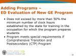 adding programs ed evaluation of new ge program32