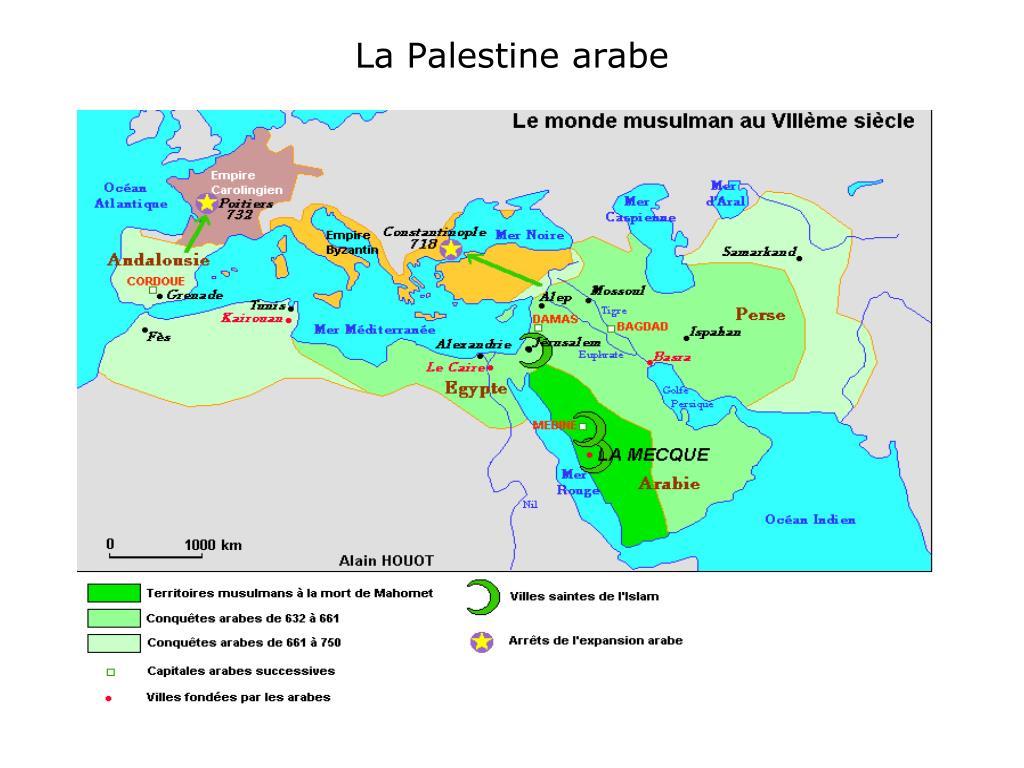 La Palestine arabe