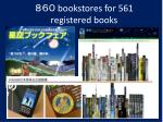 bookstores for 561 registered books