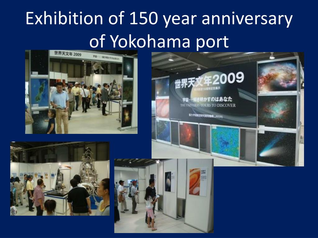 Exhibition of 150 year anniversary of Yokohama port