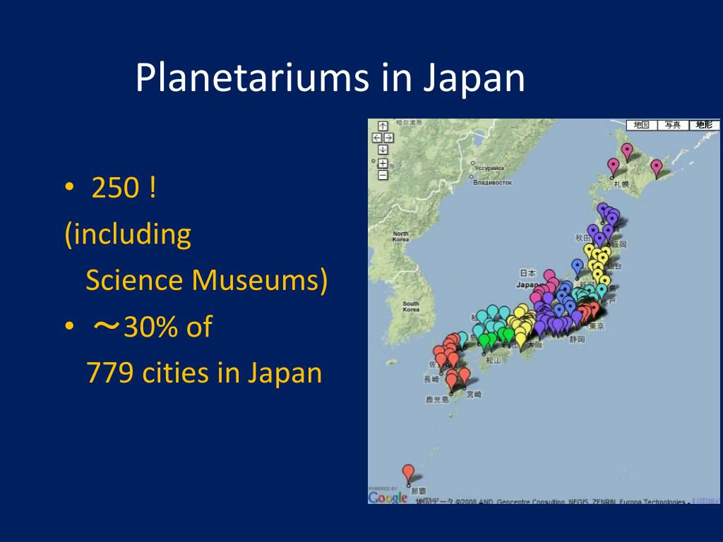 Planetariums in Japan