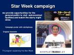 star week campaign