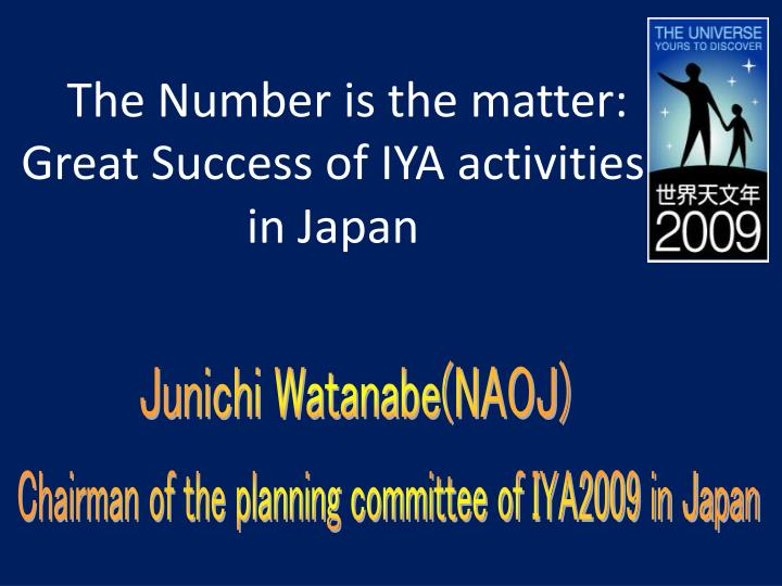 The number is the matter great success of iya activities in japan l.jpg