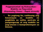 pagpapaunlad ng kakayahan mabilis na pag unlad expanding power rapid growth