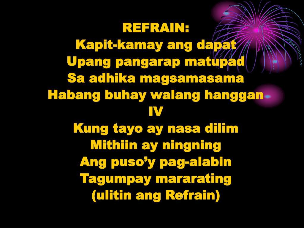 REFRAIN: