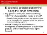 e business strategic positioning along the range dimension