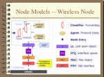 node models wireless node