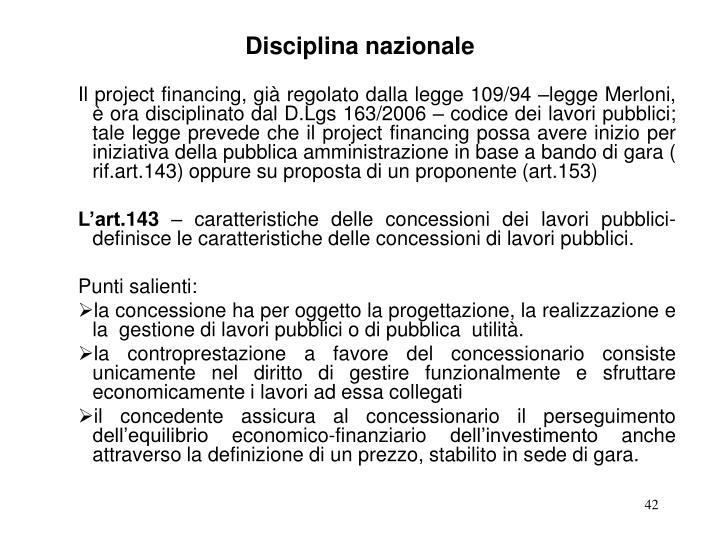 Disciplina nazionale