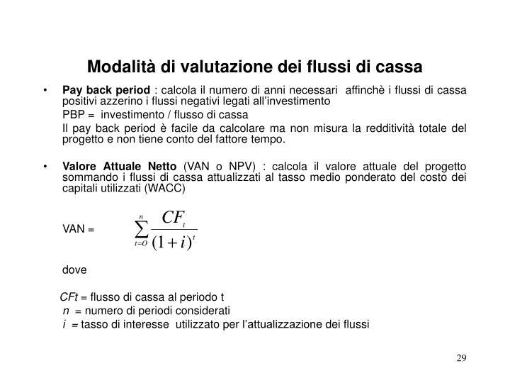 Modalità di valutazione dei flussi di cassa