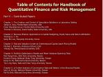 table of contents for handbook of quantitative finance and risk management12