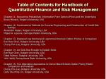 table of contents for handbook of quantitative finance and risk management14