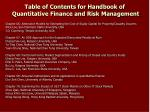 table of contents for handbook of quantitative finance and risk management25