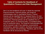 table of contents for handbook of quantitative finance and risk management32