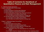 table of contents for handbook of quantitative finance and risk management6