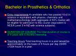 bachelor in prosthetics orthotics