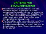 criteria for standardization