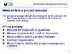 construction management task force6