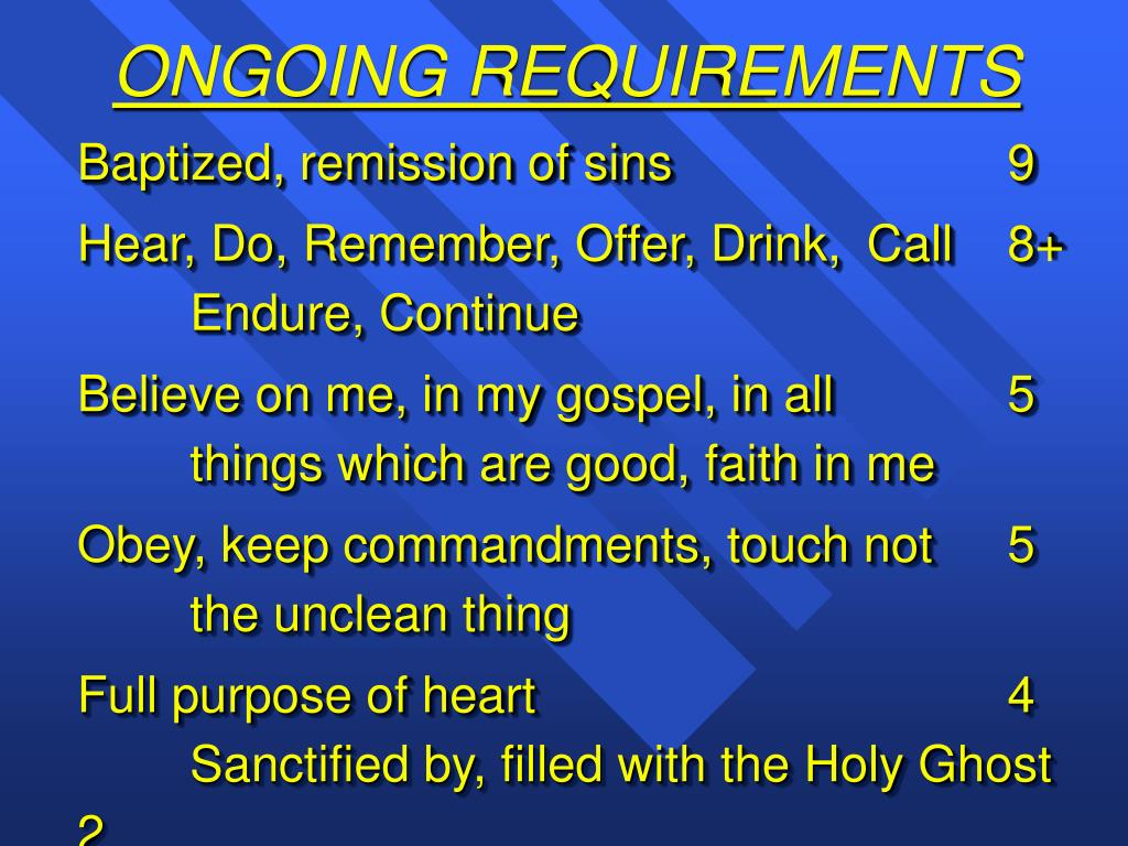 ONGOING REQUIREMENTS