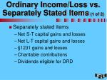 ordinary income loss vs separately stated items 1 of 2