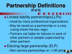 partnership definitions 5 of 5