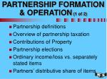 partnership formation operation 1 of 2