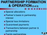 partnership formation operation 2 of 2
