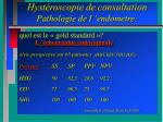 hyst roscopie de consultation pathologie de l endometre