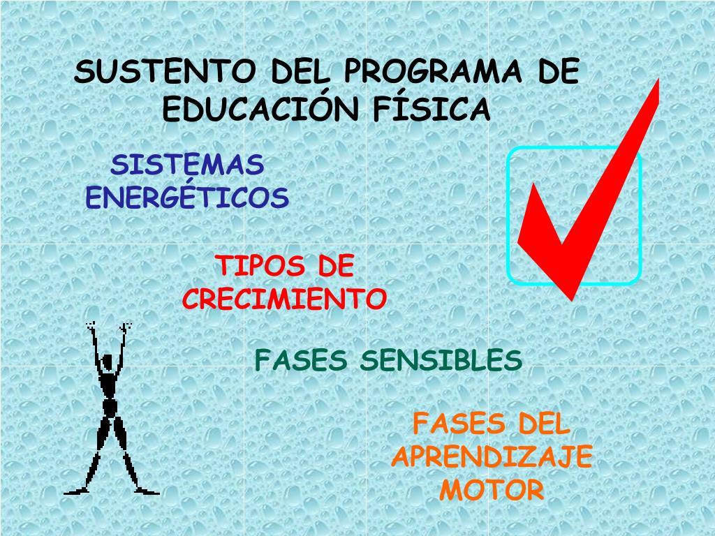 SUSTENTO DEL PROGRAMA DE EDUCACIÓN FÍSICA