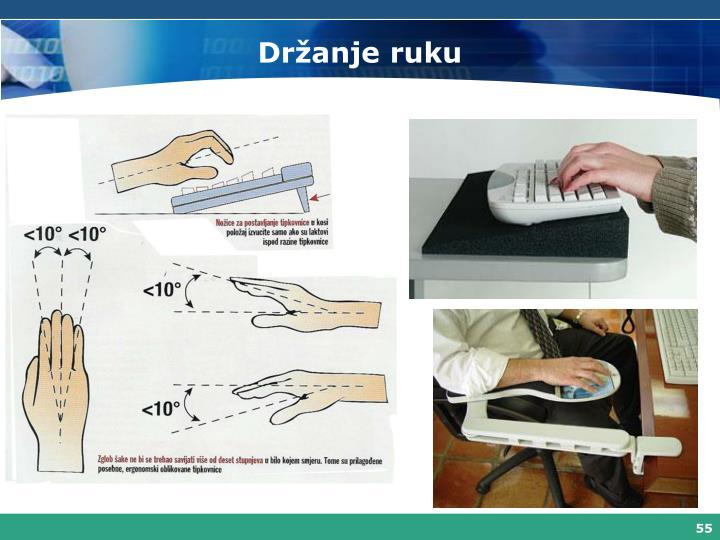 Držanje ruku