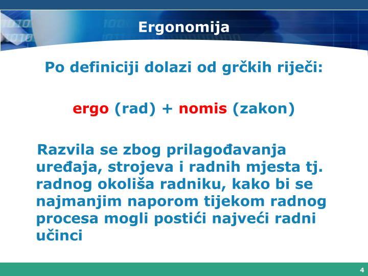Ergonomija
