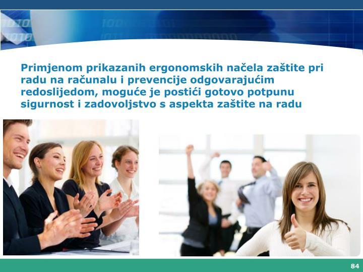 Primjenom prikazanih ergonomskih načela zaštite pri radu na računalu i prevencije odgovarajućim redoslijedom, moguće je postići gotovo potpunu sigurnost i zadovoljstvo s aspekta zaštite na radu