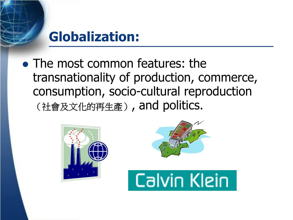 "an introduction to globalization Activity 3: ""understanding globalization"" outcomes: to begin to understand globalization to understand globalization's impact on the goods and services students."